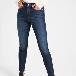 Athleta Sculptek Skinny Jeans
